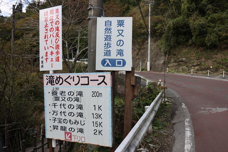 f:id:yukisigekuni:20201108161555j:plain