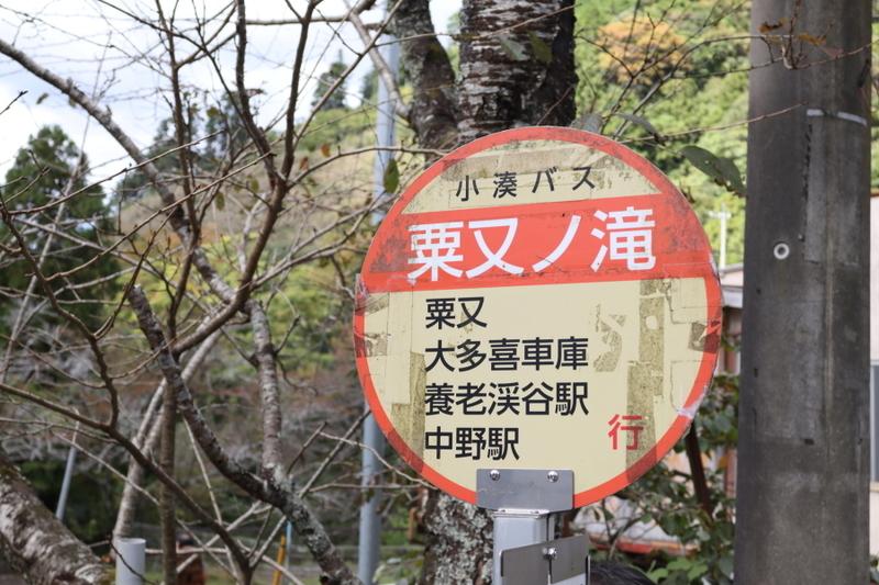 f:id:yukisigekuni:20201108161617j:plain