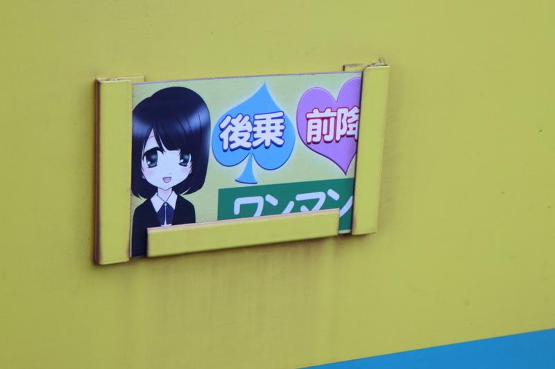 f:id:yukisigekuni:20201112214328j:plain