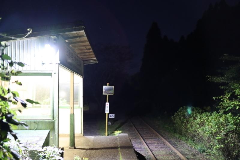 f:id:yukisigekuni:20201112214412j:plain