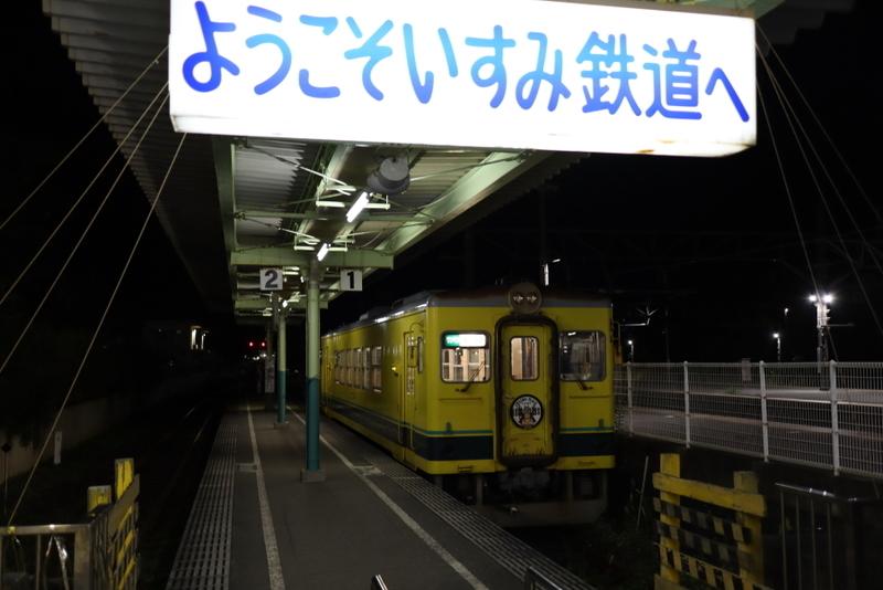 f:id:yukisigekuni:20201112214421j:plain