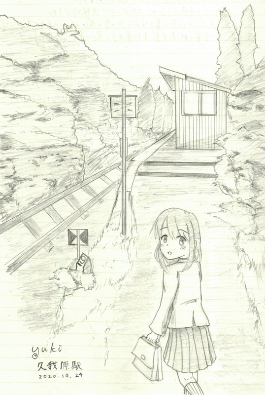 f:id:yukisigekuni:20201112214506j:plain