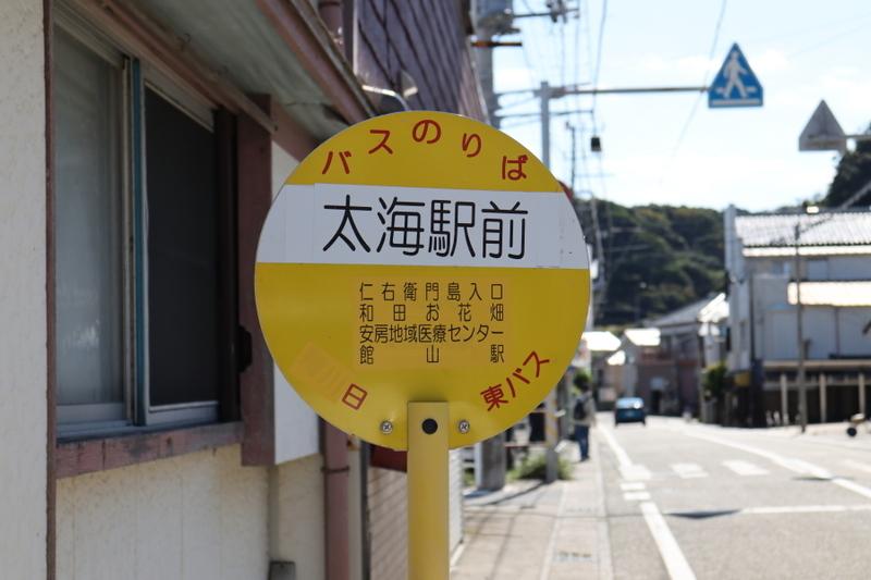 f:id:yukisigekuni:20201119213858j:plain