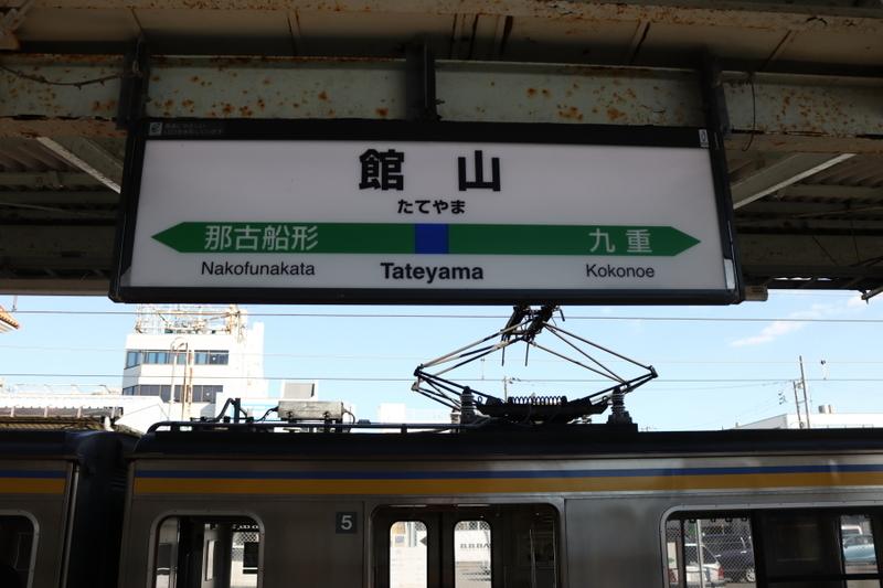 f:id:yukisigekuni:20201119213922j:plain