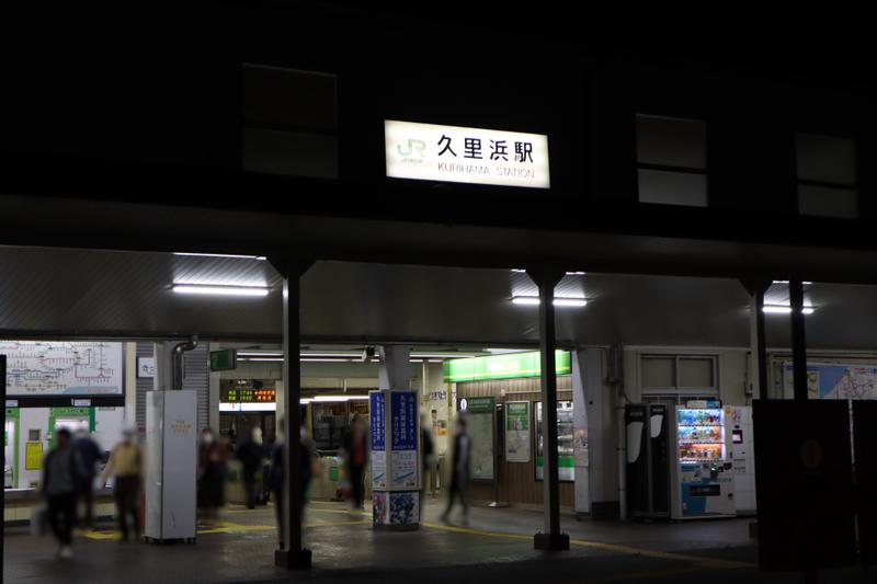 f:id:yukisigekuni:20201127212221p:plain