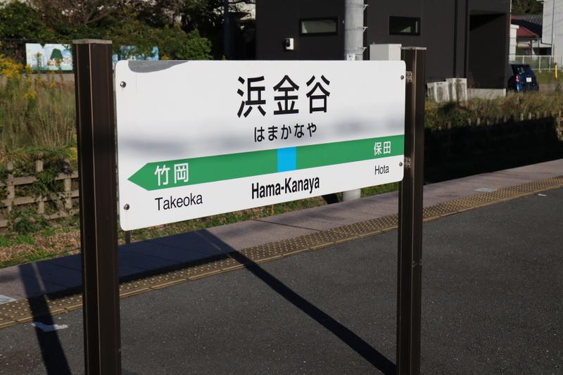 f:id:yukisigekuni:20201127212248j:plain