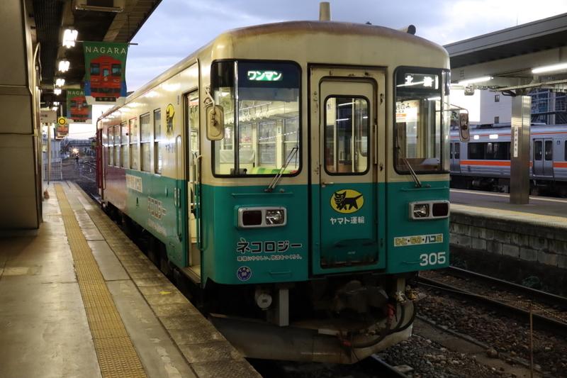 f:id:yukisigekuni:20201205203437j:plain
