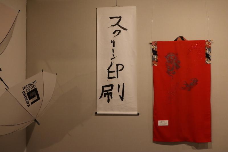 f:id:yukisigekuni:20201205203557j:plain