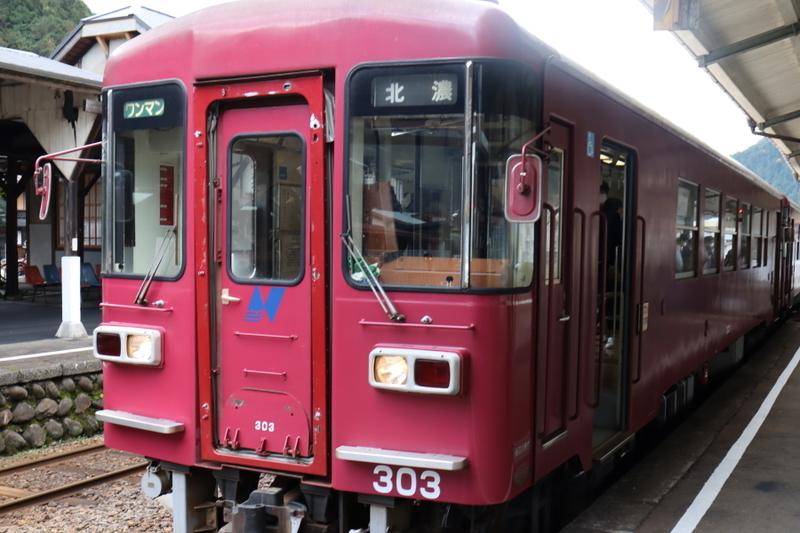 f:id:yukisigekuni:20201205203619j:plain