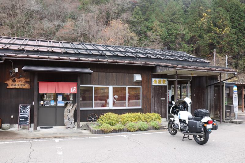 f:id:yukisigekuni:20201213155407p:plain