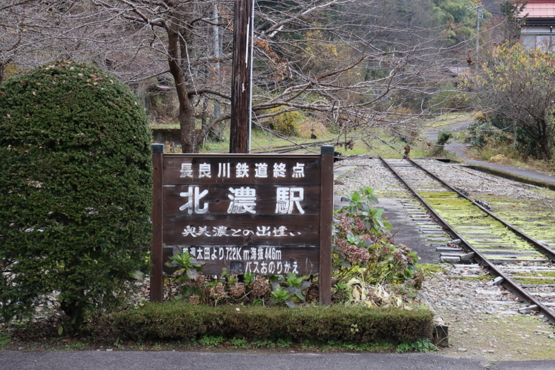 f:id:yukisigekuni:20201213155448j:plain