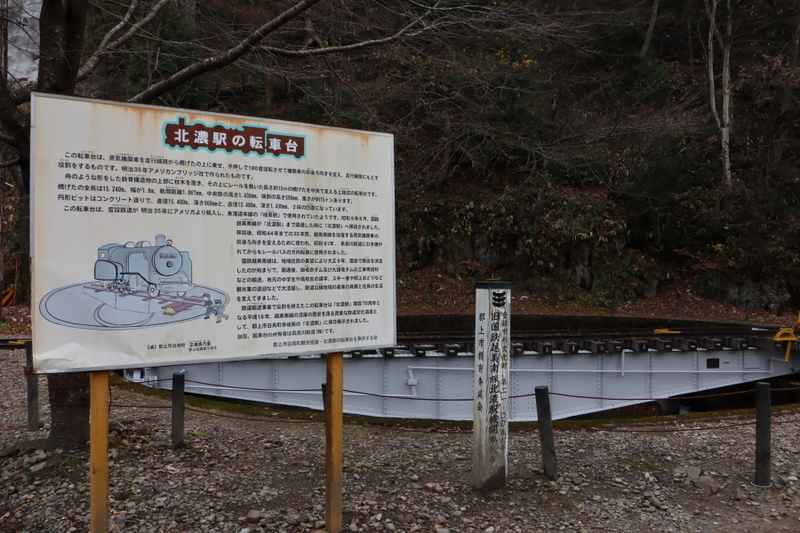 f:id:yukisigekuni:20201213155459j:plain