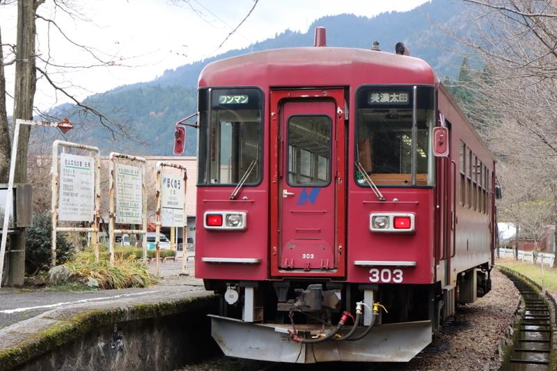 f:id:yukisigekuni:20201213155509j:plain