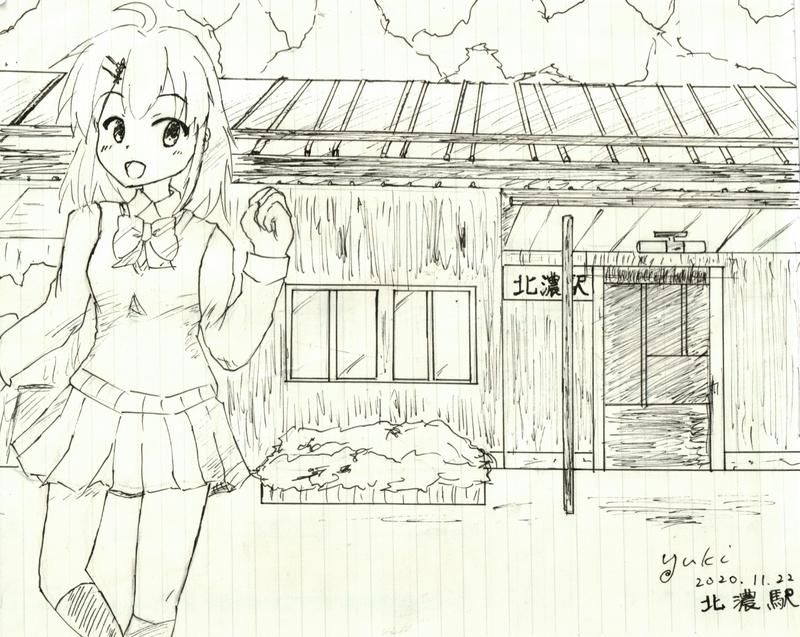 f:id:yukisigekuni:20201213155525j:plain