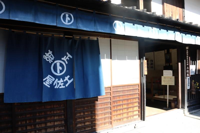 f:id:yukisigekuni:20201229101725j:plain