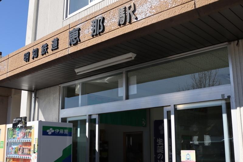 f:id:yukisigekuni:20201229101809j:plain