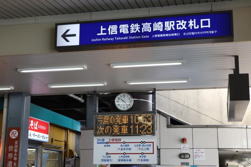 f:id:yukisigekuni:20210110223459j:plain