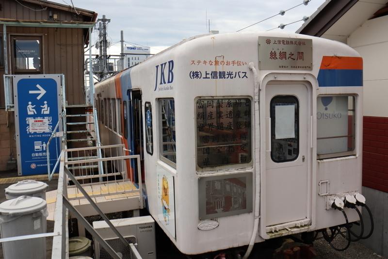 f:id:yukisigekuni:20210110223520j:plain