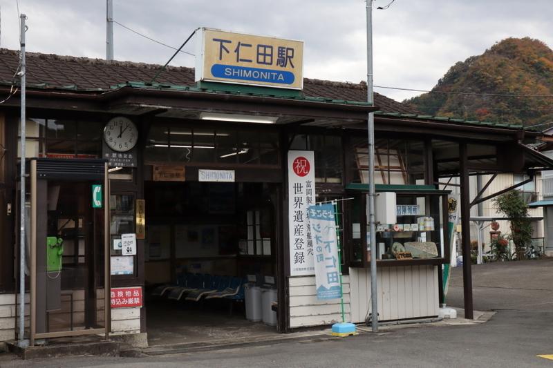f:id:yukisigekuni:20210110223605j:plain
