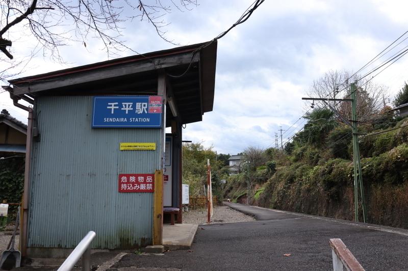 f:id:yukisigekuni:20210110223723j:plain