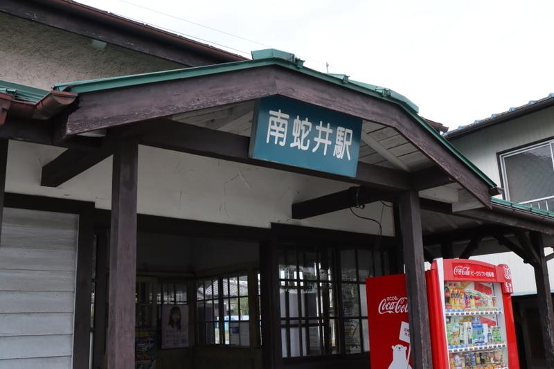 f:id:yukisigekuni:20210110223735j:plain