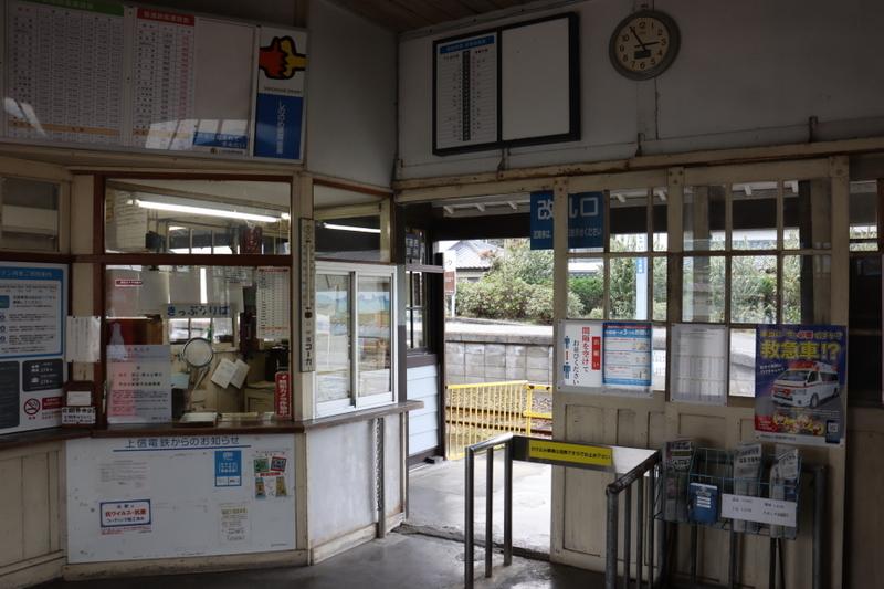 f:id:yukisigekuni:20210110223741j:plain