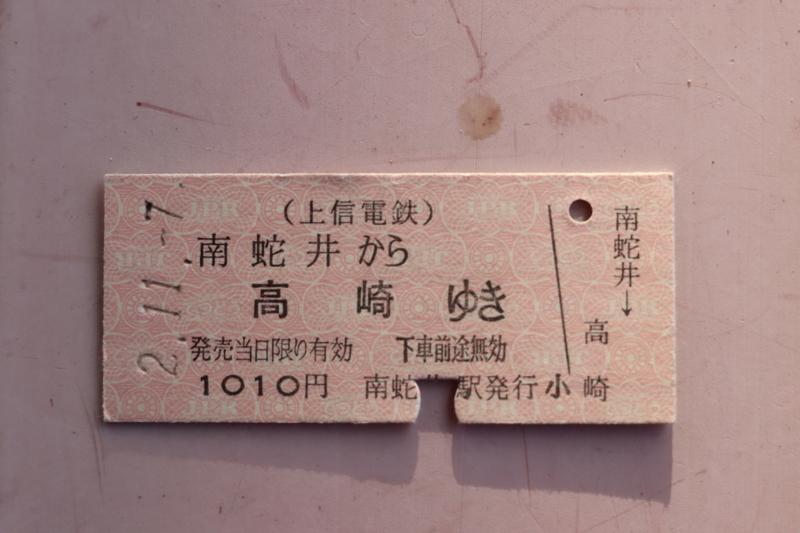 f:id:yukisigekuni:20210110223745j:plain
