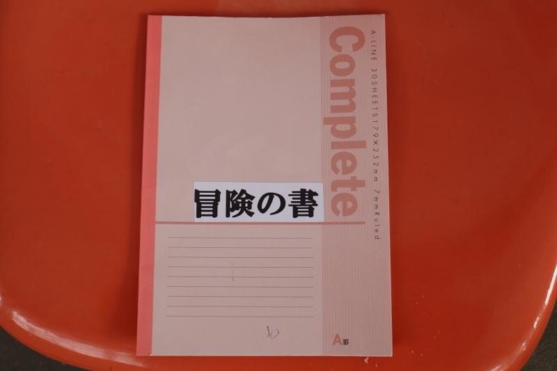 f:id:yukisigekuni:20210117194245j:plain