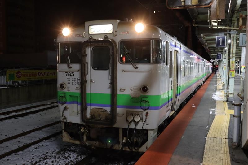 f:id:yukisigekuni:20210207193818j:plain
