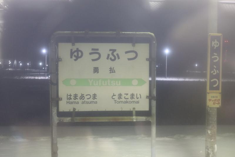 f:id:yukisigekuni:20210207193829j:plain