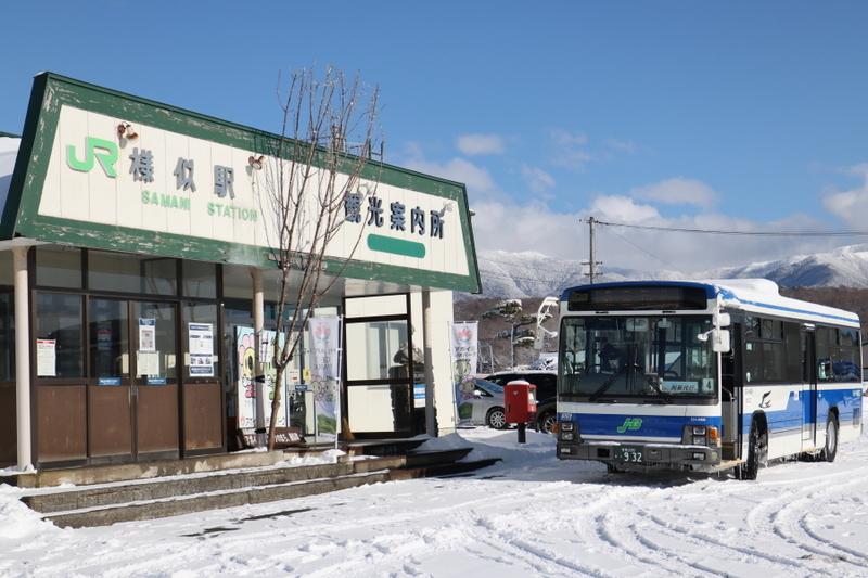 f:id:yukisigekuni:20210214223806j:plain