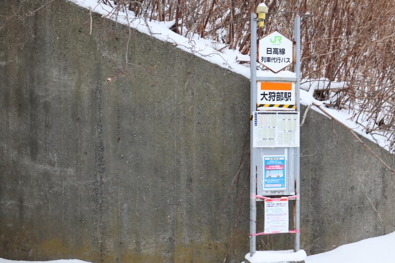 f:id:yukisigekuni:20210227160954j:plain