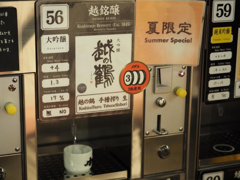 f:id:yukisigekuni:20210306220536j:plain