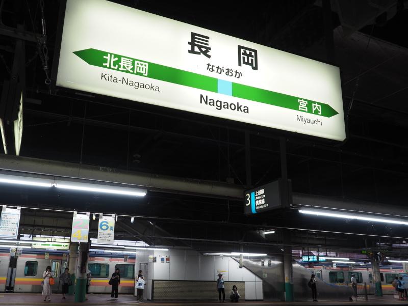 f:id:yukisigekuni:20210306220605j:plain
