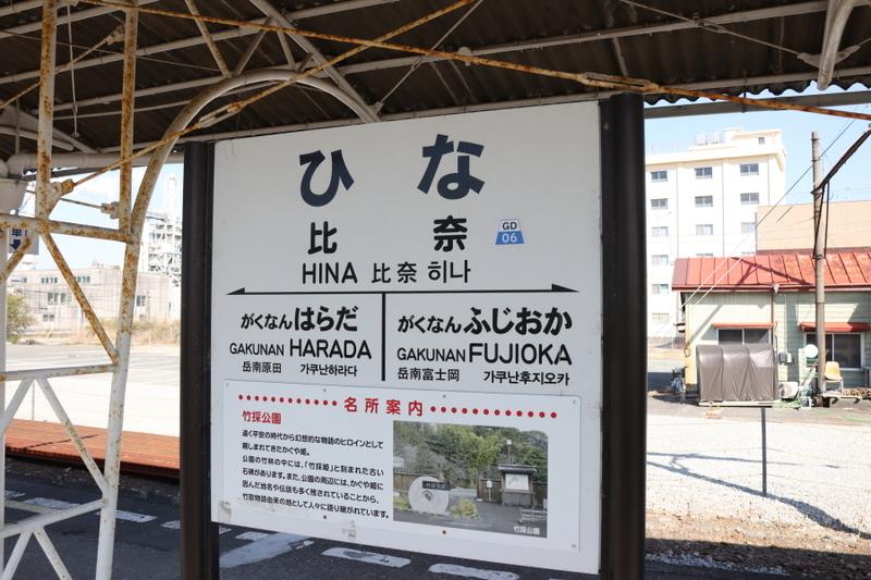 f:id:yukisigekuni:20210327220234j:plain