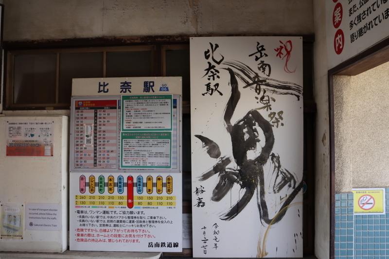 f:id:yukisigekuni:20210327220249j:plain