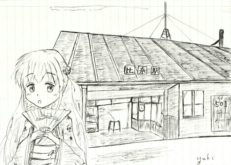 f:id:yukisigekuni:20210327235006j:plain