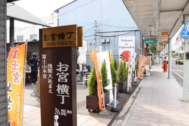 f:id:yukisigekuni:20210404210612j:plain