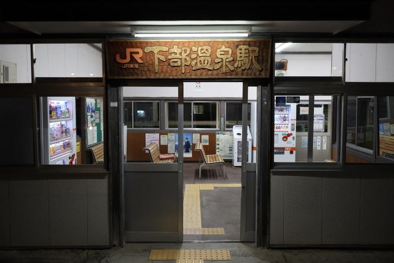 f:id:yukisigekuni:20210413160216j:plain