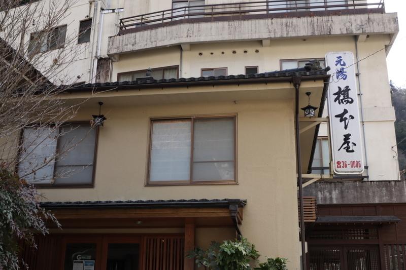 f:id:yukisigekuni:20210413160221j:plain