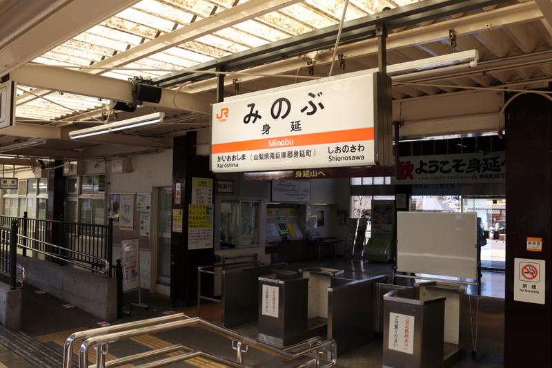 f:id:yukisigekuni:20210424202036j:plain
