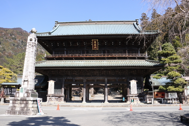 f:id:yukisigekuni:20210424202102j:plain