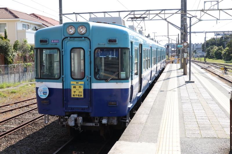f:id:yukisigekuni:20210502151037j:plain