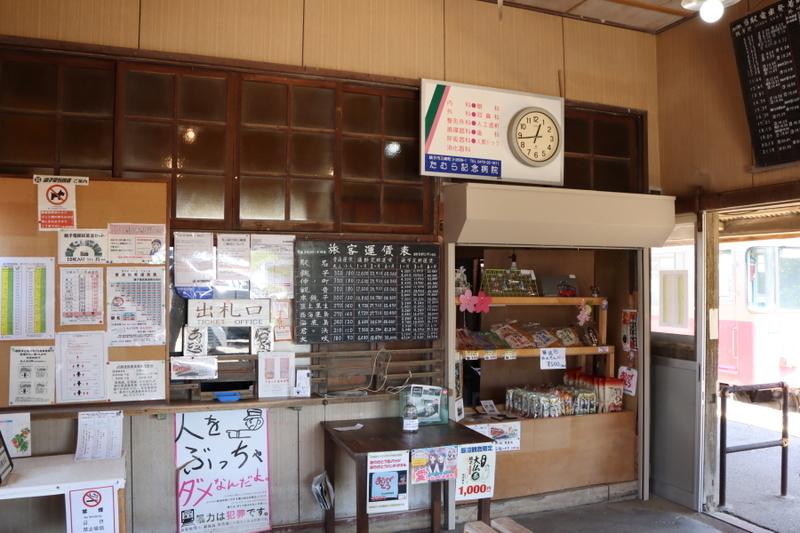 f:id:yukisigekuni:20210502151144j:plain