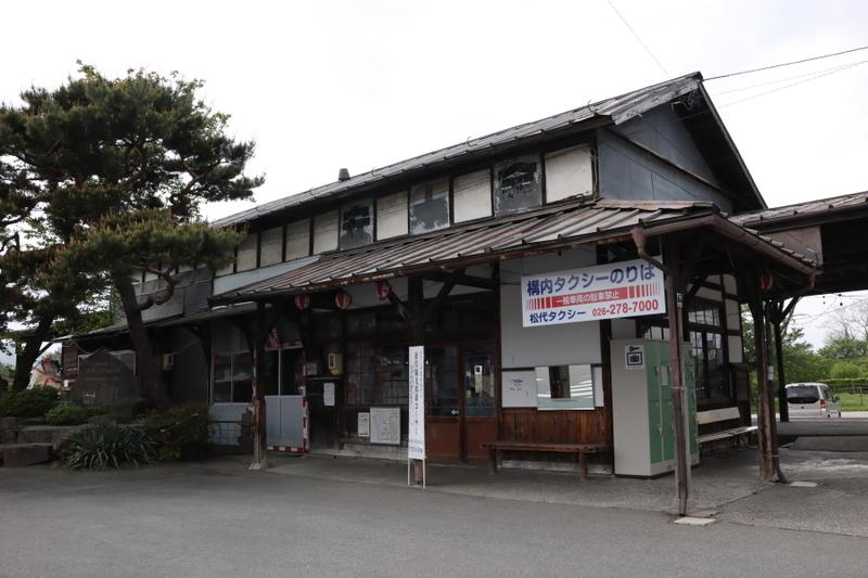 f:id:yukisigekuni:20210605214546j:plain
