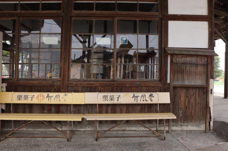 f:id:yukisigekuni:20210605214556j:plain