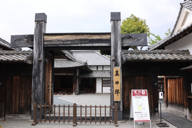 f:id:yukisigekuni:20210605214729j:plain