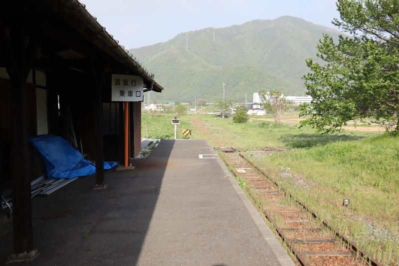 f:id:yukisigekuni:20210614141920j:plain