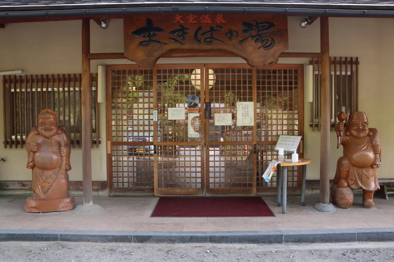 f:id:yukisigekuni:20210614141926j:plain