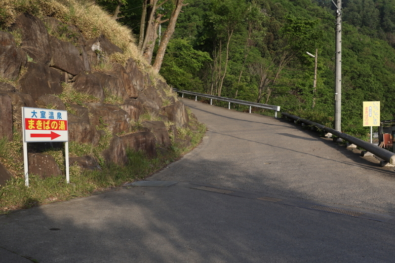 f:id:yukisigekuni:20210614141931j:plain